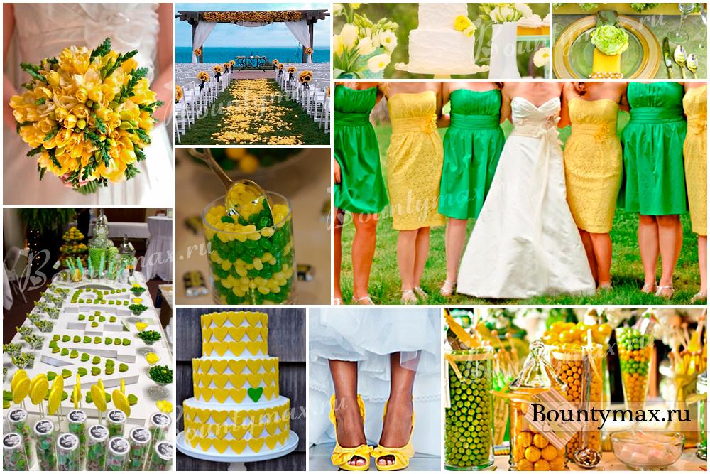 Свадьба в жёлтом стиле