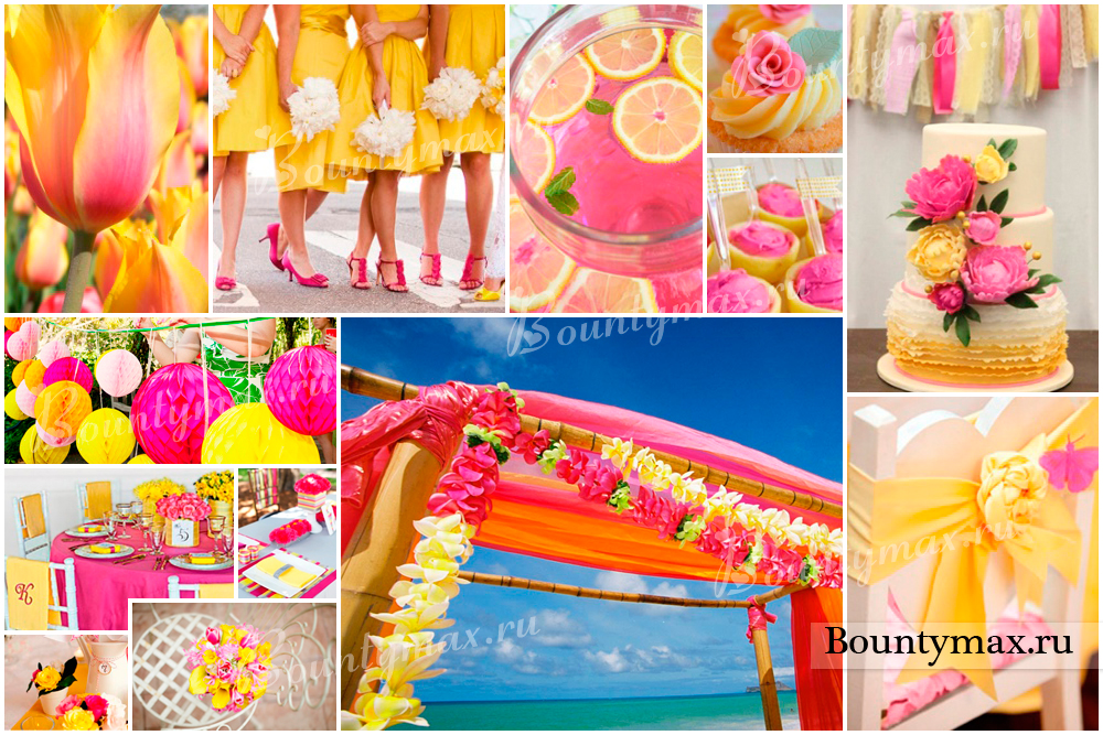 Желто розовый цвет