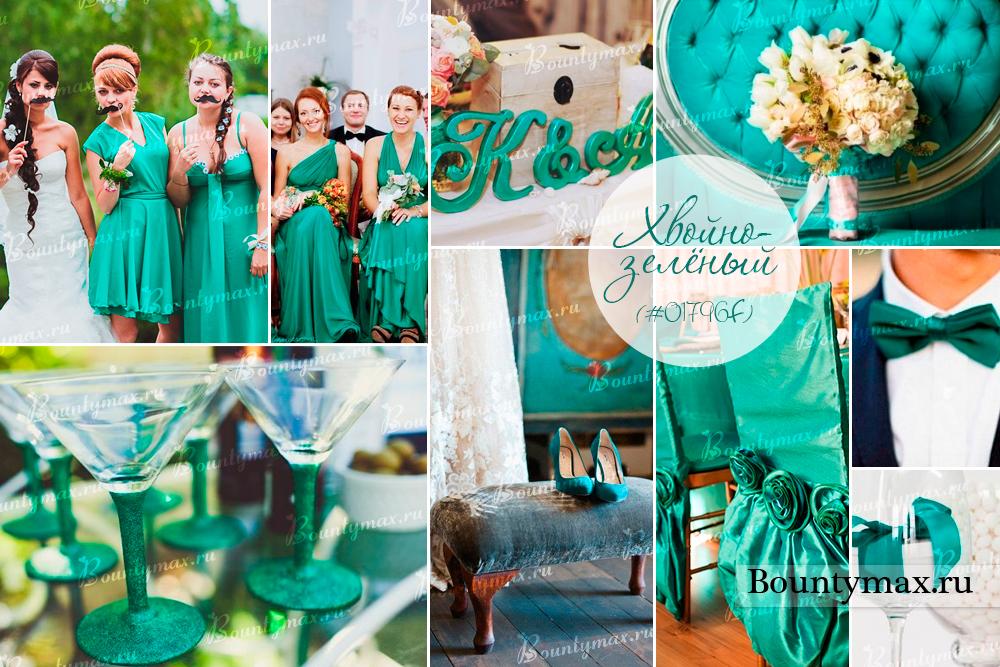 Свадебные  фото зеленого цвета