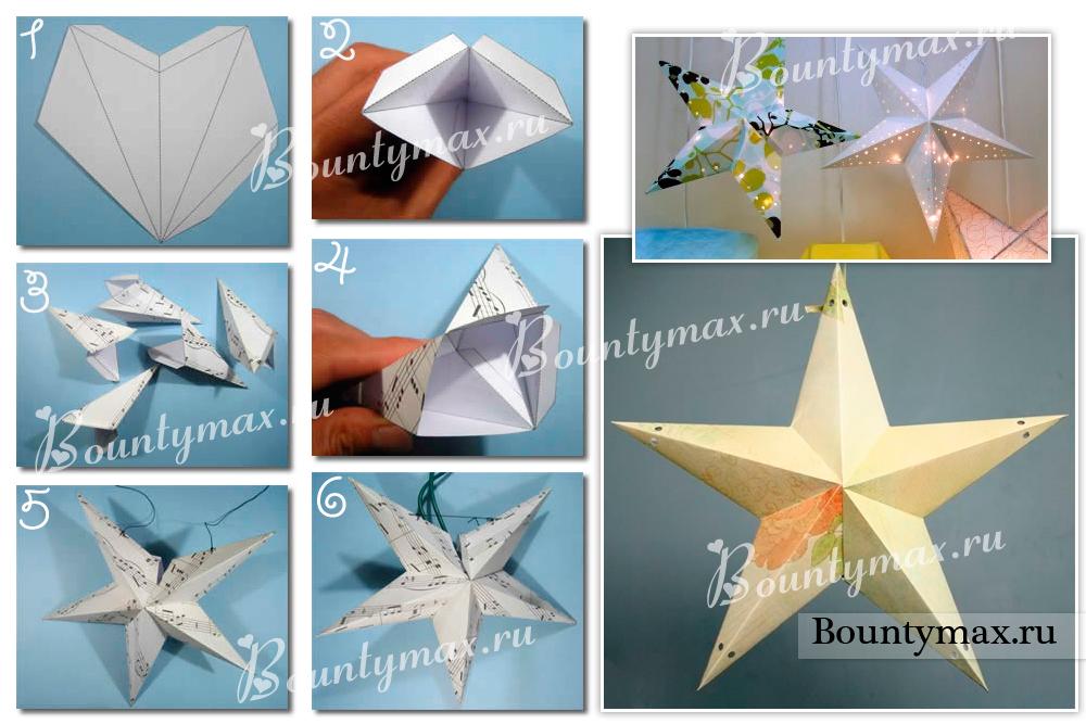 Как сделать из бумаги легкие новогодние игрушки