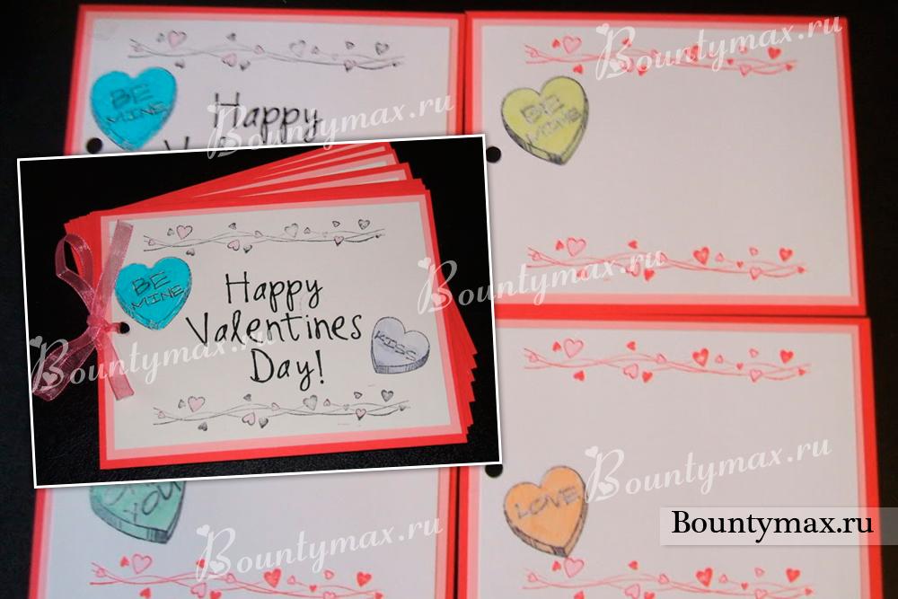 Сделать открытку на день валентина своими руками
