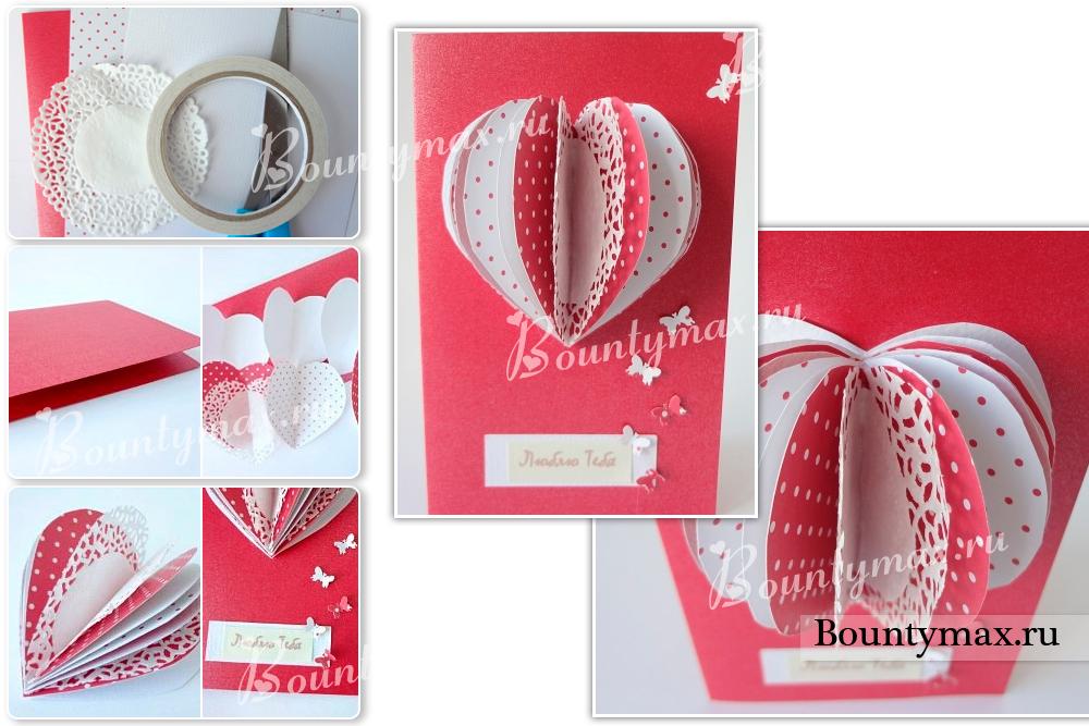 Как сделать открытку ко дню валентина своими руками 45
