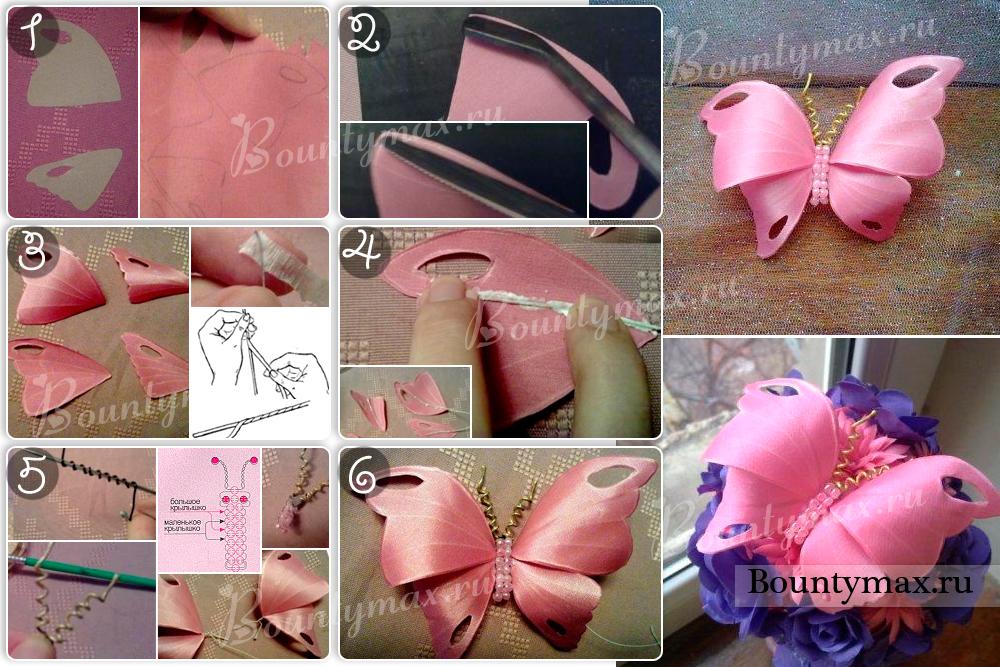 Как сделать бабочку из ткани на 570