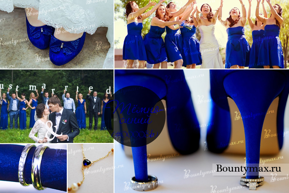 Синие летние  на свадьбу