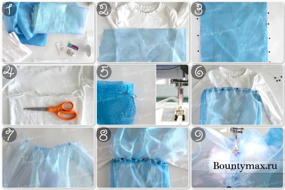 Как сделать платье понарядней