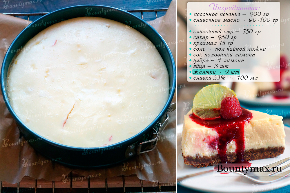 Чизкейк пошаговый классический рецепт с