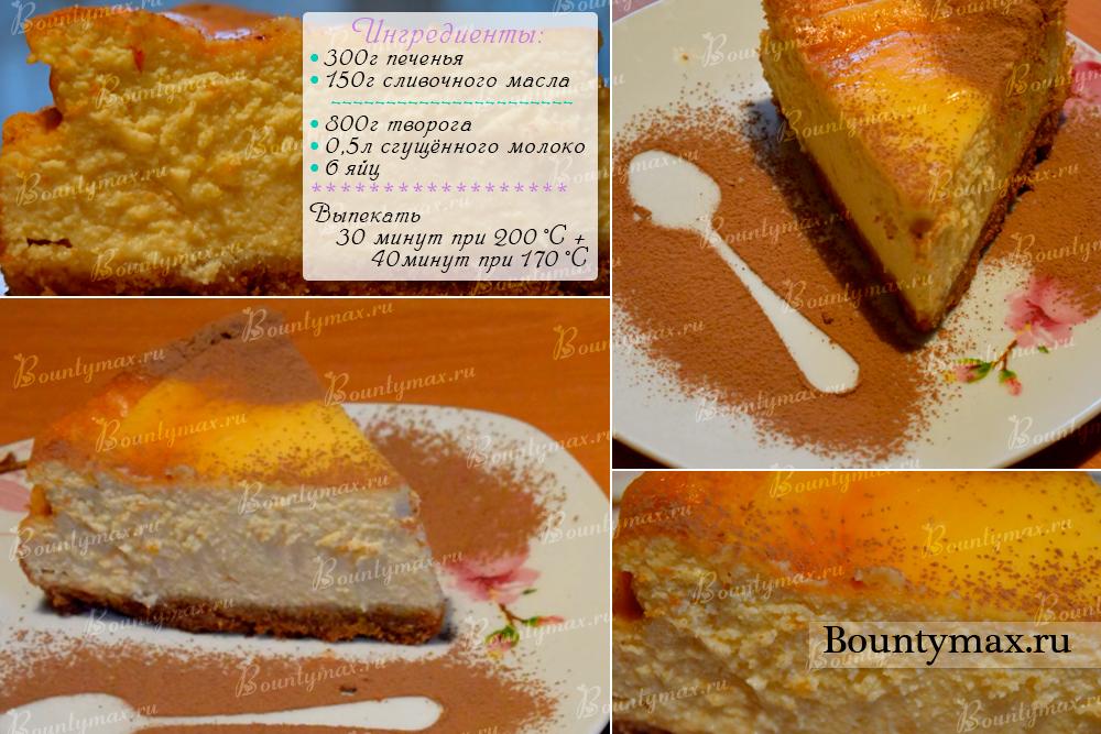 Рецепты выпечки из творога в домашних условиях 949