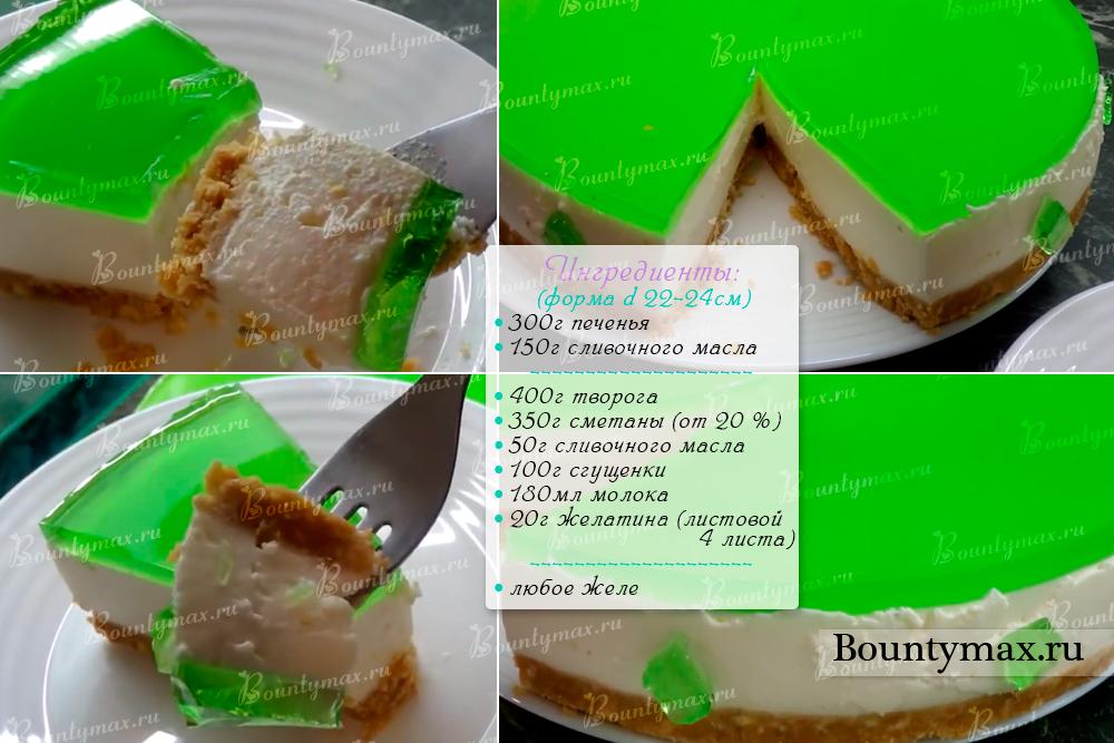 Рецепты творожного чизкейка в домашних условиях с фото пошагово 146