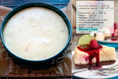 Чизкейк классический рецепт приготовления в домашних условиях