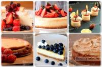 Торт сердце рецепт с фото своими руками 269