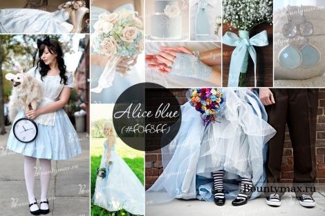 Свадьба в голубом цвете: все оттенки голубого
