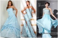 Голубое свадебное платье