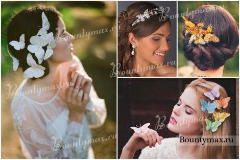 Бабочковая свадьба