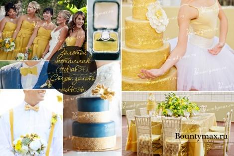 Свадьба в желтом цвете: все оттенки желтого