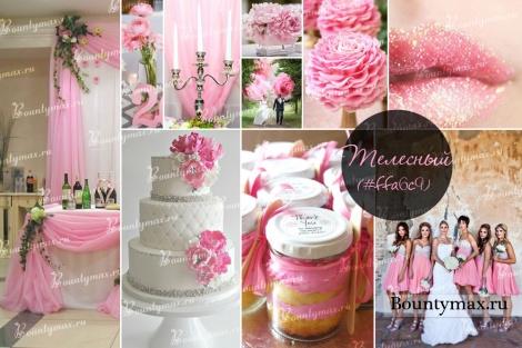 Свадьба в розовом цвете: все оттенки розового