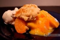 Апельсиновый десерт с мороженым