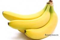 Бананы как источник энергии и защита от стресса