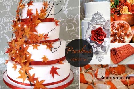 Свадьба в красном цвете: все оттенки красного