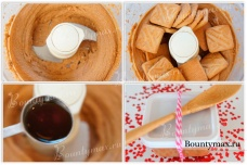 Ореховая паста с печеньем