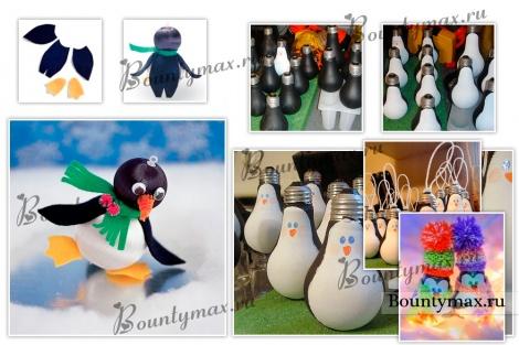 Елочные игрушки своими руками: оригинальные игрушки из подручных материалов