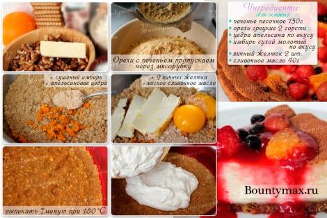 Основа для чизкейка: рецепты на любой вкус