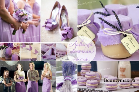 Свадьба в фиолетовом цвете: оттенки фиолетового