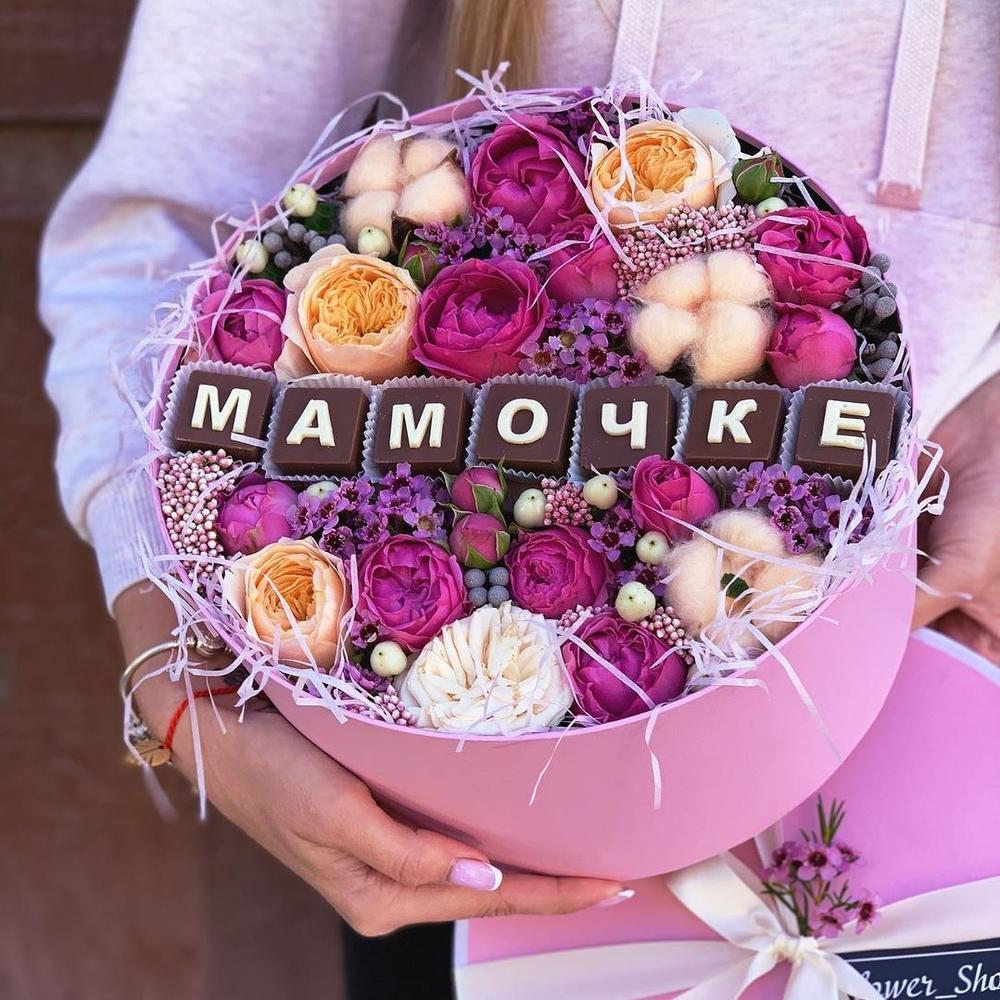 Подарок для любимой мамы