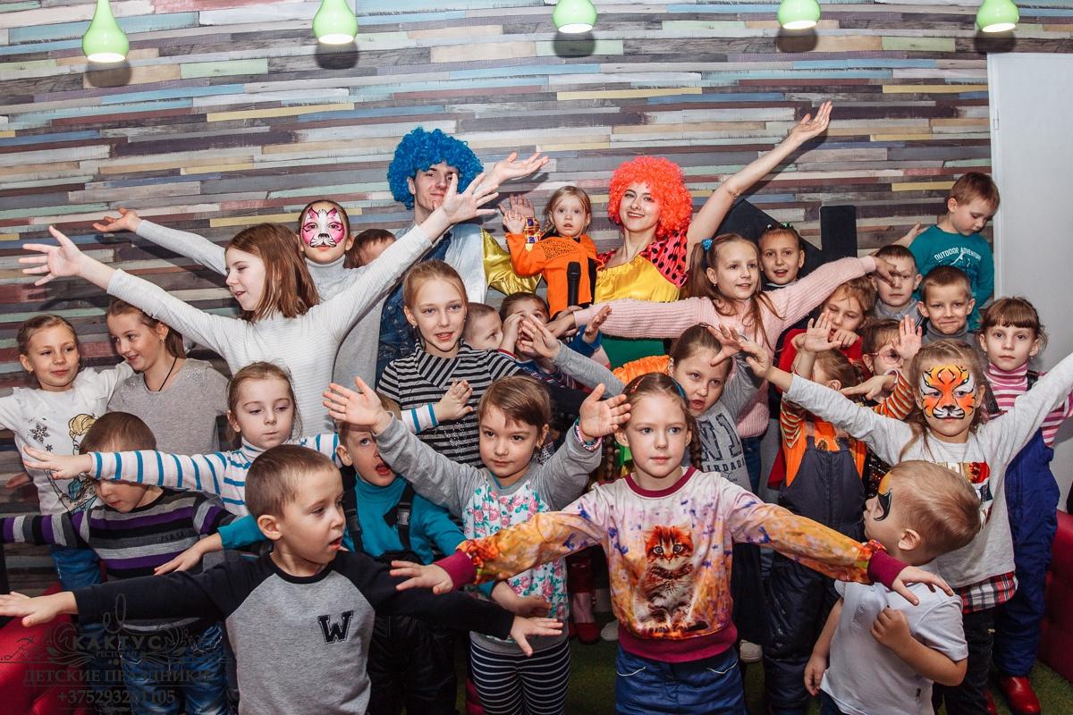 Как устроить веселый детский праздник