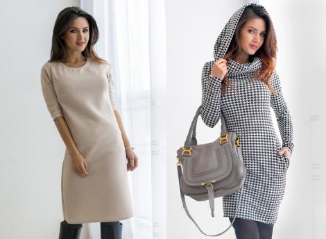 Какие платья выбирать на каждый день?