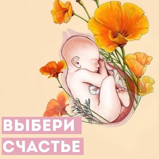 Забота о маме и ребенке — роль благотворительности в поддержке одиноких матерей